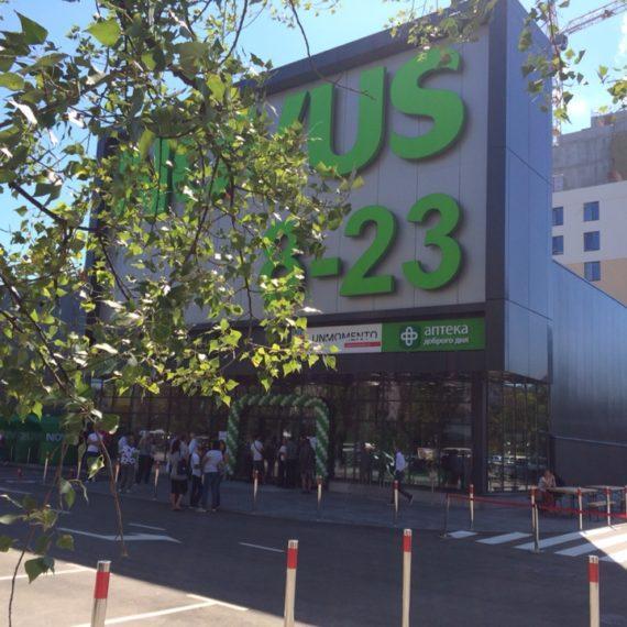 """Объект №70 - г. Киев, ул. М.Расковой, супермаркет """"Novus"""""""