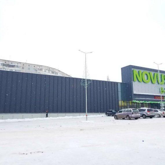 """Объект №77 — г. Белая Церковь, ул. Леваневского, супермаркет """"Novus"""""""