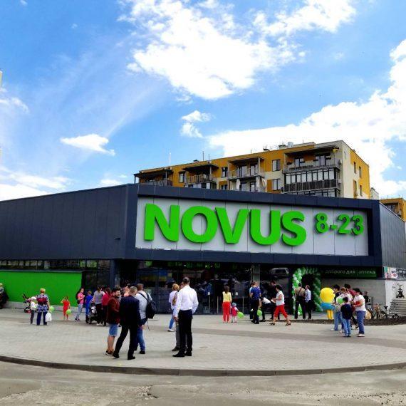 Объект №79 — г. Киев, пр. Правды, супермаркет «Novus»
