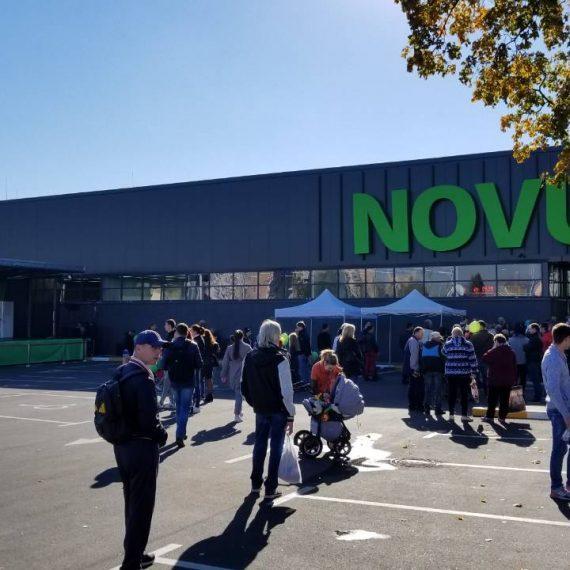 Объект №80 — г. Ирпень, ул. Центральная 2, супермаркет «Novus»
