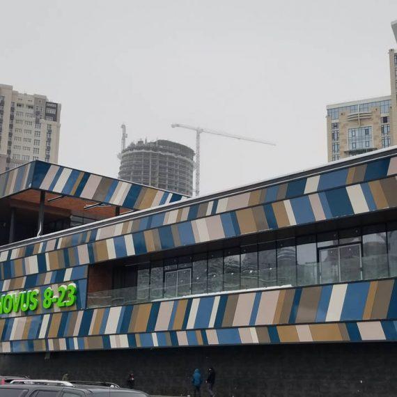 Объект №82 — г. Киев, ул. Иоанна Павла II, 5, супермаркет «Novus»