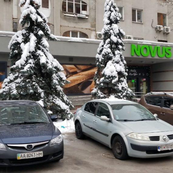Объект №81 — г. Киев, ул. Златоустовская 48/5, супермаркет «Novus»