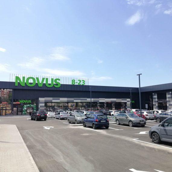 Объект №115 — г. Киев, ул. Ивана Пулюя 4, супермаркет «Novus»