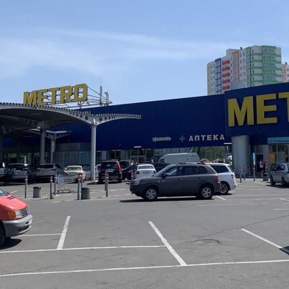 Объект №112 - г. Одесса, пр. Маршала Жукова 101М, супермаркет «METRO»