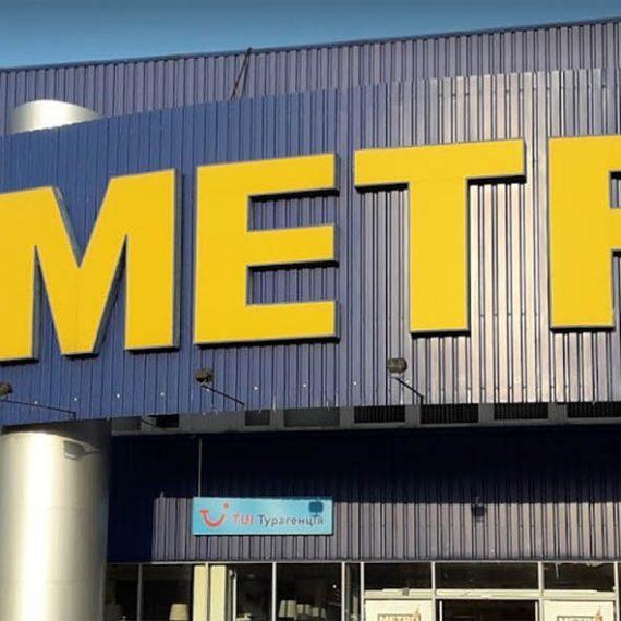 Объект №109 - г. Киев, пр. Петра Григоренка 43, супермаркет «METRO»