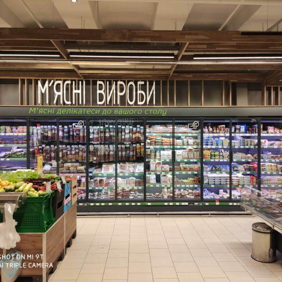 Объект №116 — г. Киев, Площадь Славы, супермаркет «Novus»