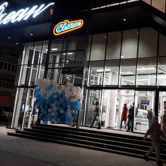 Объект №121 — г. Львов, ул. Владимира Великого 26-а, супермаркет «Сильпо»