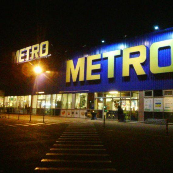 Объект №133 — г. Житомир, ул. Независимости 55-в, супермаркет «METRO»
