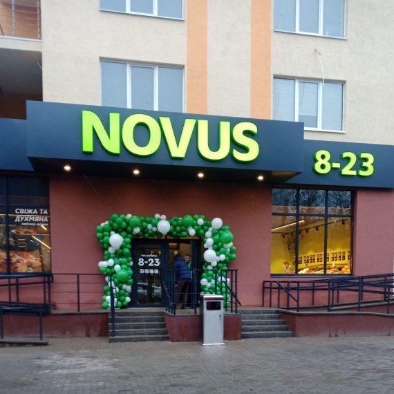Объект №140 — г. Киев, ул. Ушинского 14А, супермаркет «Novus»