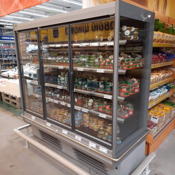 Объект №149 — супермаркет «METRO»