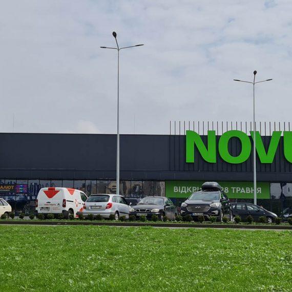 Объект №151 — г. Киев, ул. Братиславская, супермаркет «Novus»